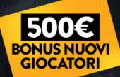 poker bonus planetwin365